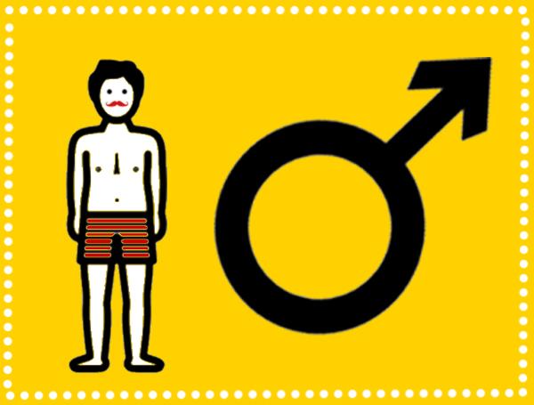 Открытки Всемирный день контрацепции