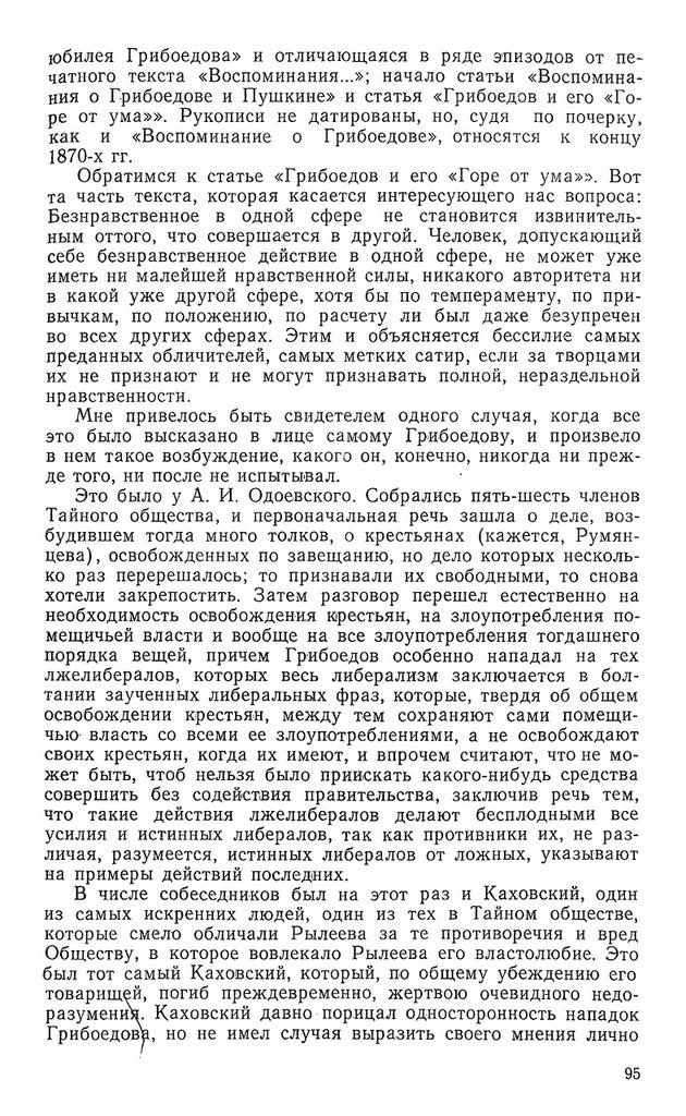 https://img-fotki.yandex.ru/get/483127/199368979.6b/0_205e59_605d6dd_XXL.png