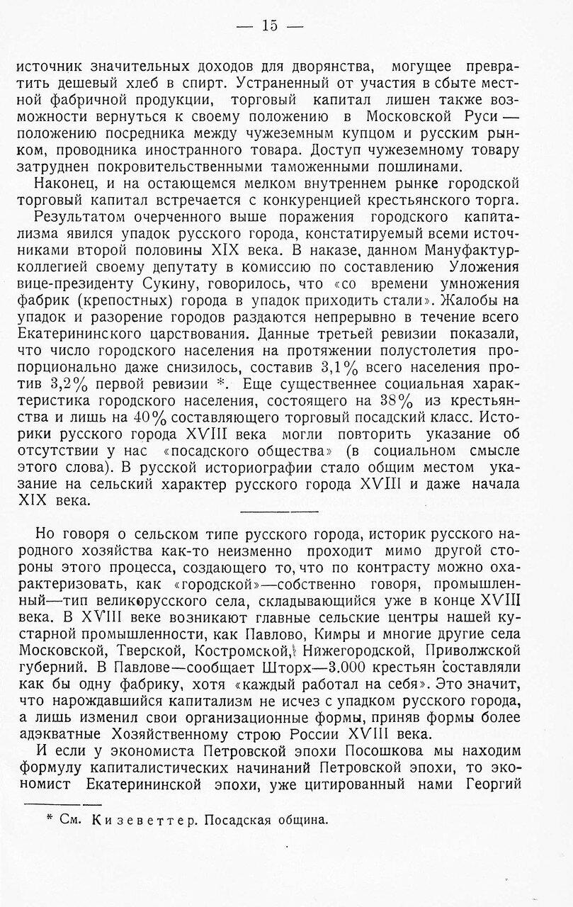 https://img-fotki.yandex.ru/get/483127/199368979.73/0_207ca8_a95d7274_XXXL.jpg