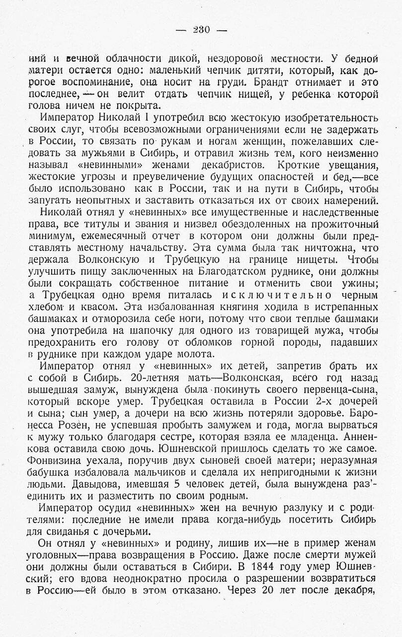 https://img-fotki.yandex.ru/get/483127/199368979.77/0_208d99_14334a93_XXXL.jpg
