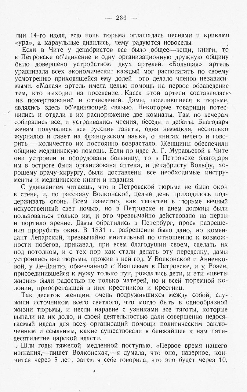 https://img-fotki.yandex.ru/get/483127/199368979.77/0_208d9f_ec686829_XXXL.jpg