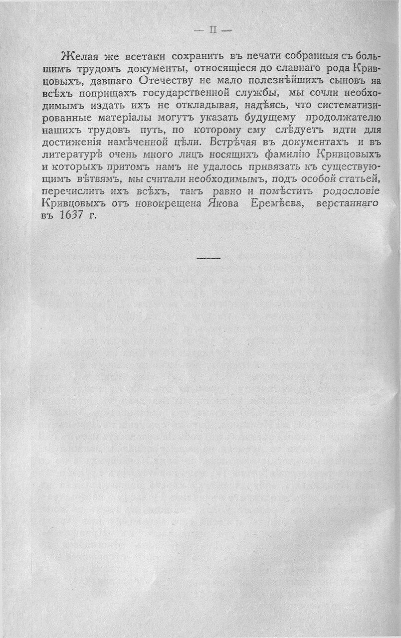 https://img-fotki.yandex.ru/get/483127/199368979.7f/0_20a0c5_3c5bc129_XXXL.jpg