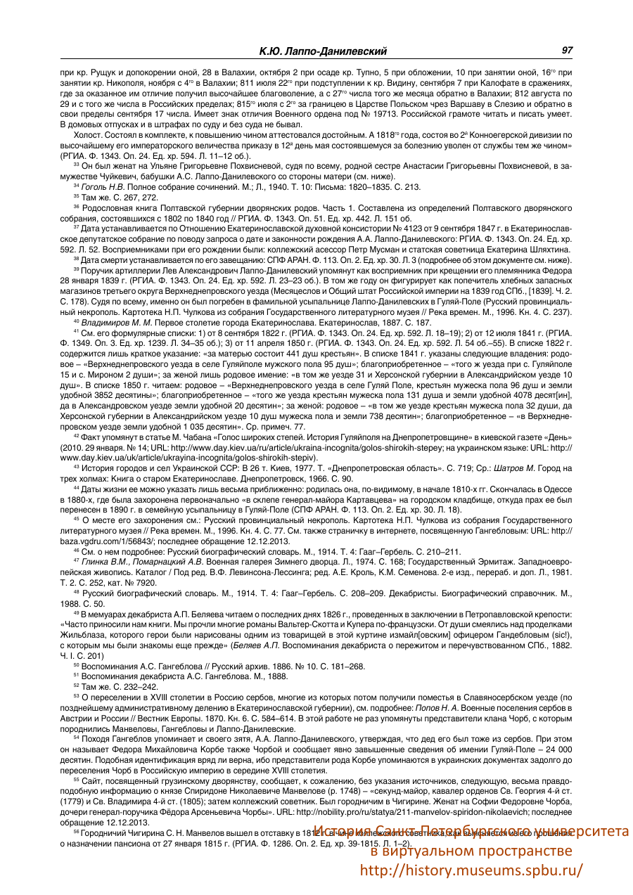 https://img-fotki.yandex.ru/get/483127/199368979.80/0_20a0ef_1f20e895_XXXL.png