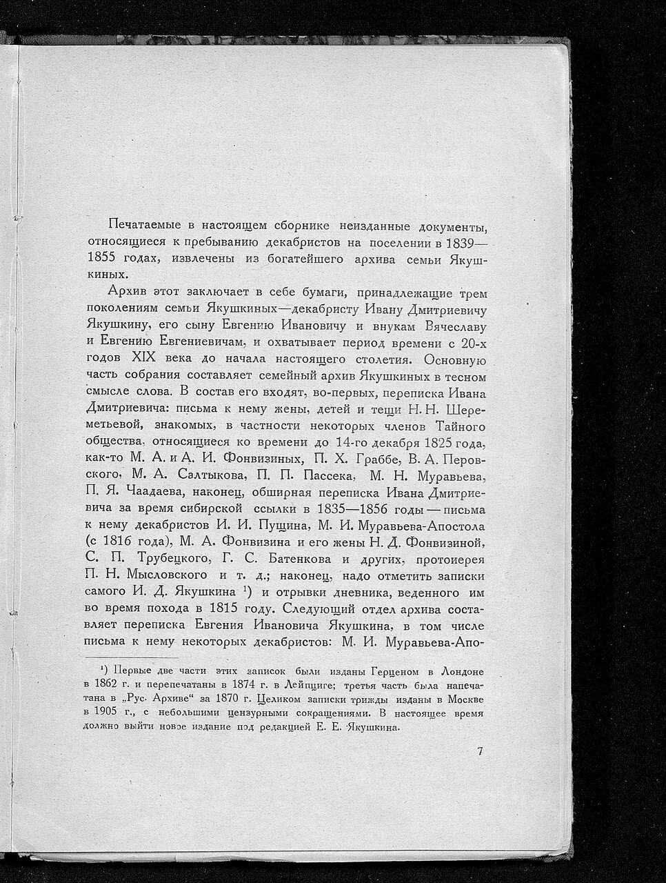 https://img-fotki.yandex.ru/get/483127/199368979.a0/0_214305_f0e0726c_XXXL.jpg