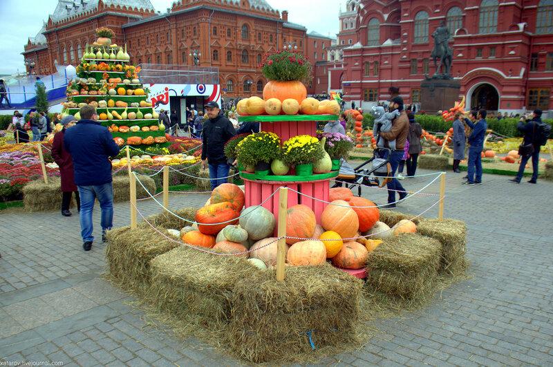 Фестиваль Золотая осень-2017 в Москве