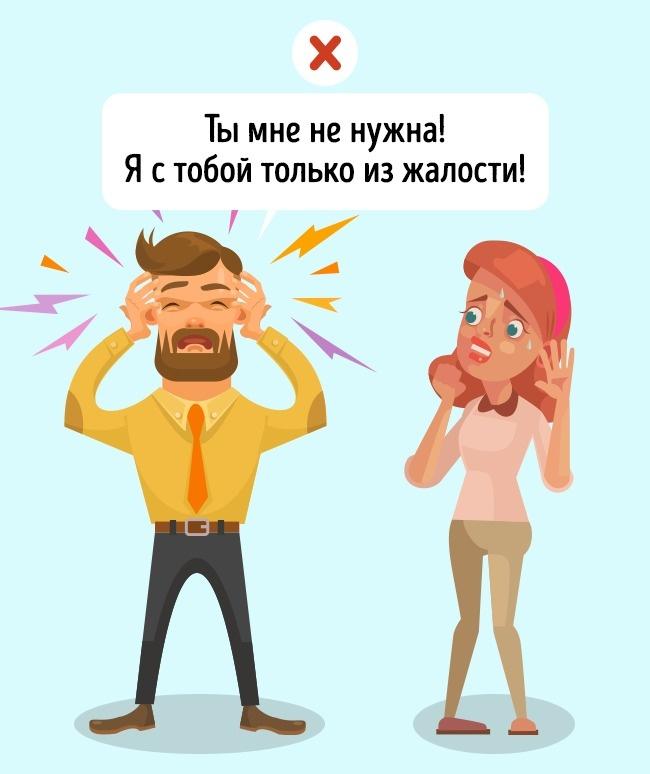 © depositphotos  © depositphotos     «Ужя-то точно смогу прожить без тебя!», «Яря