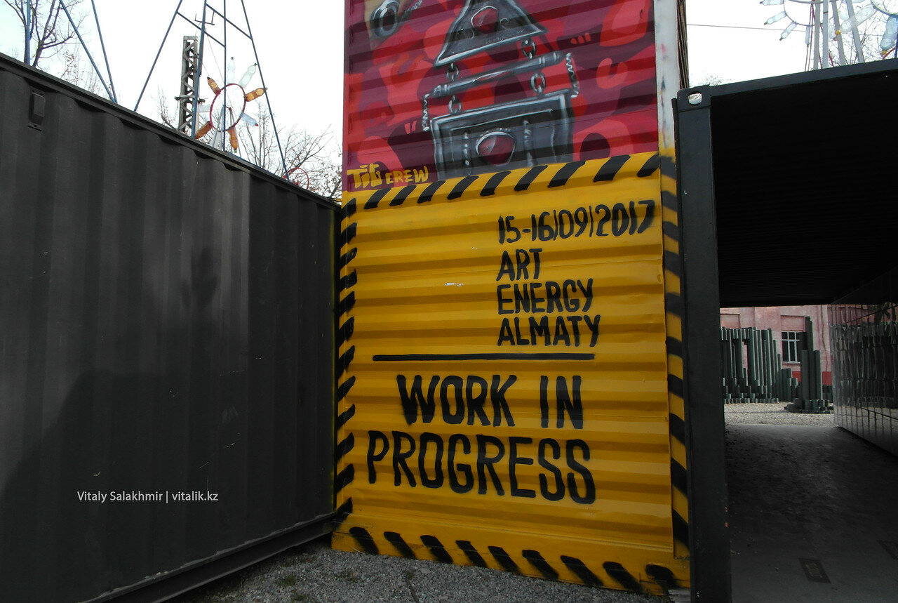 Art Energy Almaty. WORK IN PROGRESS