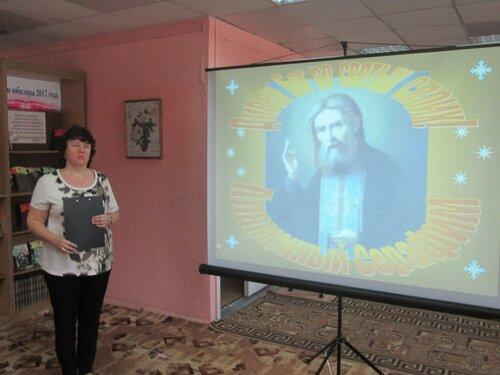 Великий Святой Серафим Саровский