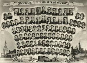 Факультет механической технологии древесины 1950–1955 года