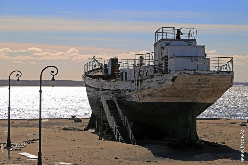 Город воинской славы Архангельск