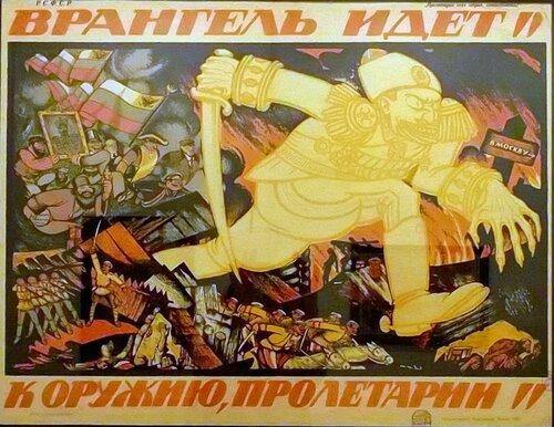 Кочергин_Врангель идет_1920.JPG