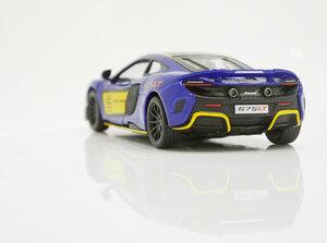 Kinsmart McLaren 675LT