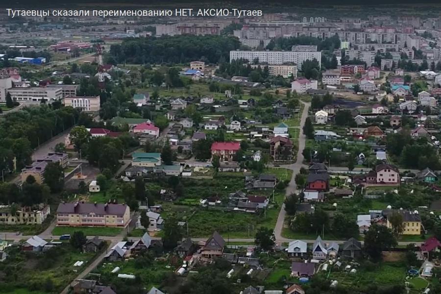 Город Тутаев с высоты полета дрона