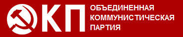 V-logo-ucp.su