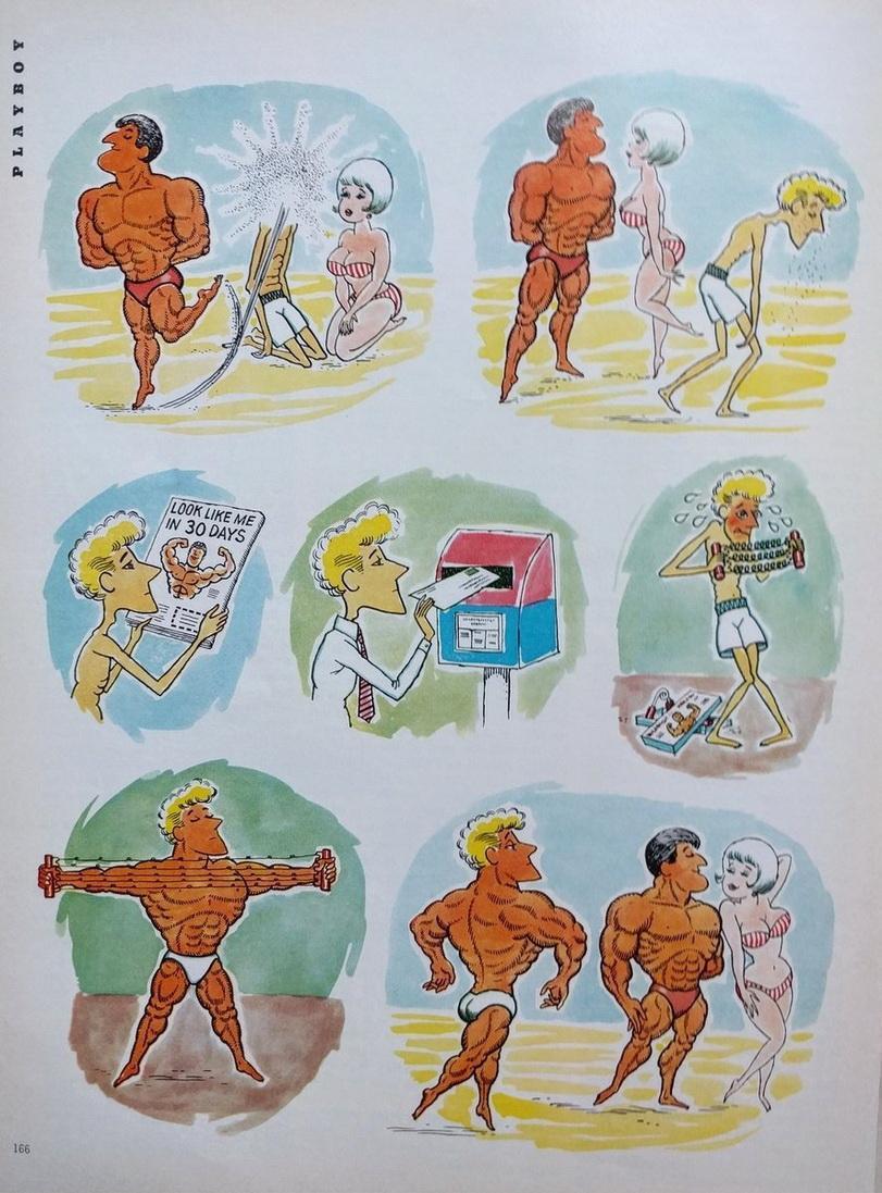 Карикатура из журнала Playboy 1966 года
