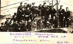 Полярный, 15 августа 1943г.