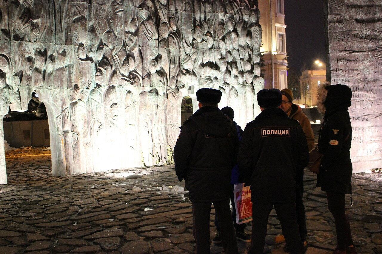 Пикеты в поддержку политзаключенных в центре Москвы