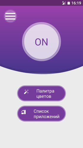 Android 4.4 KitKat: Новая версия ОС Android – …