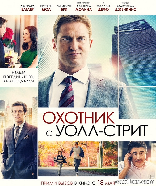 Охотник с Уолл-стрит / The Headhunter's Calling (2016/WEB-DL/WEB-DLRip)