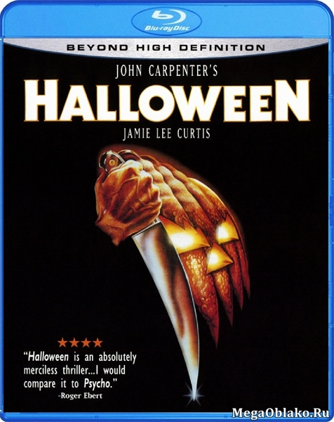 Хэллоуин / Halloween [30th Anniversary Edition] (1978/BDRip/HDRip)