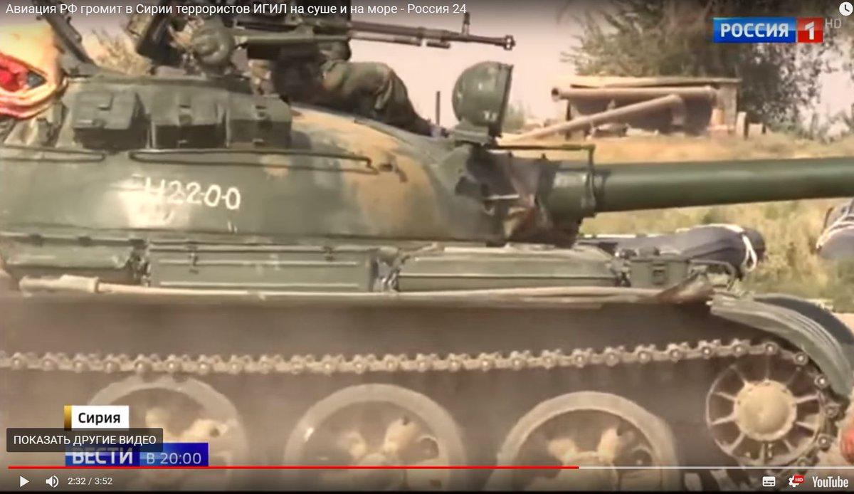 Форсирование Евфрата и наступление в районе сирийско-иракской границы