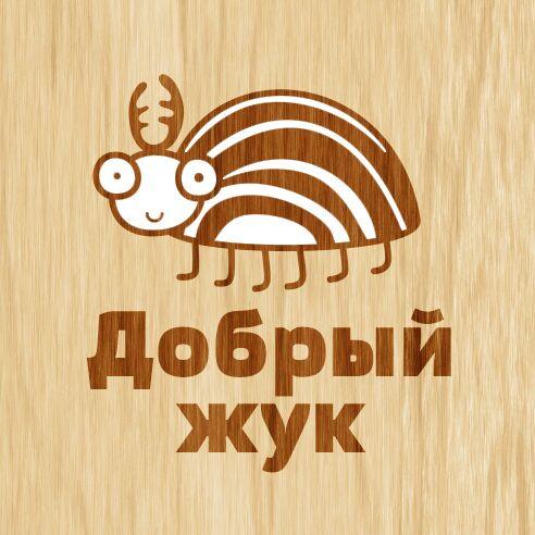 Лазерная гравировка. Анапа. Новороссийск