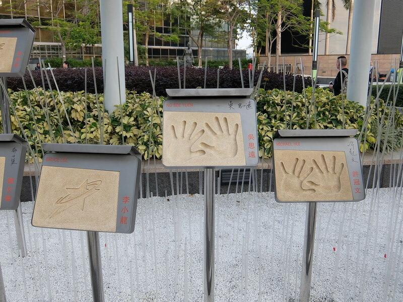 Гонконг - Сад Звезд - Отпечатки ладоней