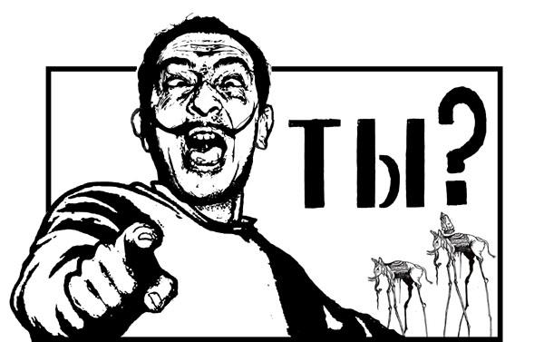 https://img-fotki.yandex.ru/get/483127/6566915.d/0_169f4f_9ff0a27c_orig