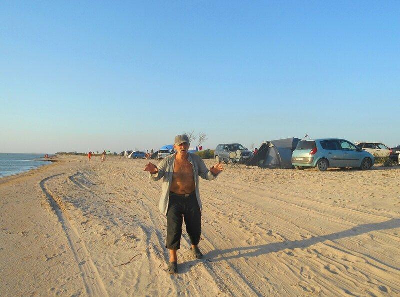 На берегу песчаном, Азовском ... DSCN4429.JPG