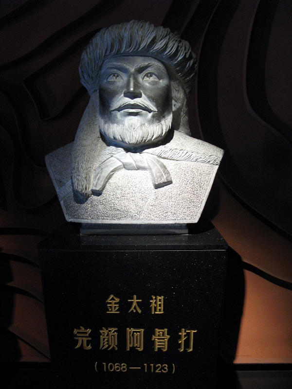 Император чжурчженей Тай-цзу, Ваньянь Агуда (1115-1123).