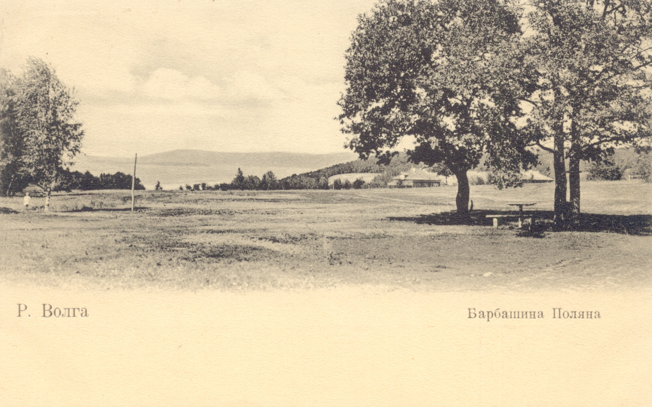Окрестности Самары. Барбашина поляна