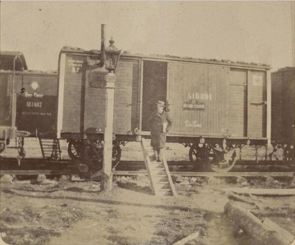 12. Станция Тайга