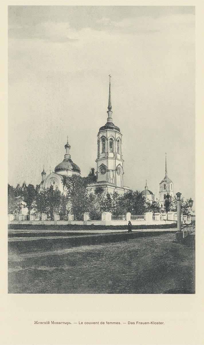 54. Женский монастырь