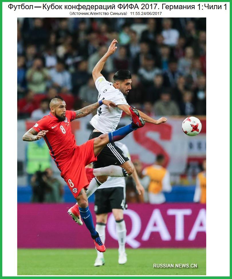 Высокое искусство балета это не гопак и не русская плясовая. Спорт, футбол. (резкое)
