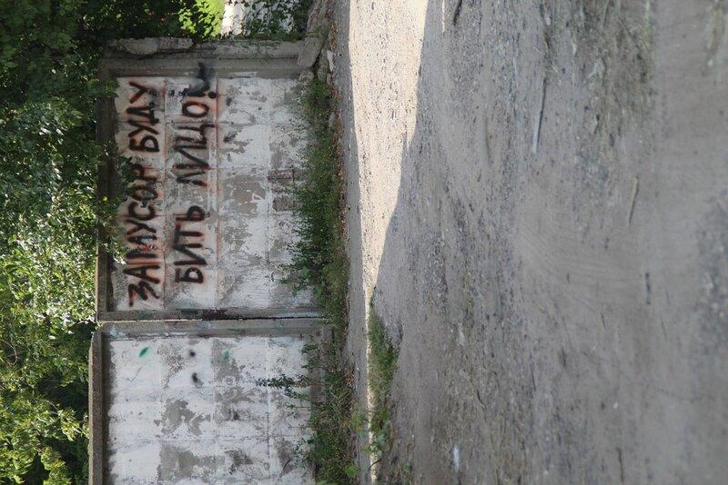 Прогулка по Коптево