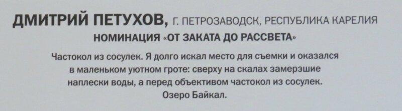 https://img-fotki.yandex.ru/get/483372/140132613.6a4/0_240940_85a99f88_XL.jpg