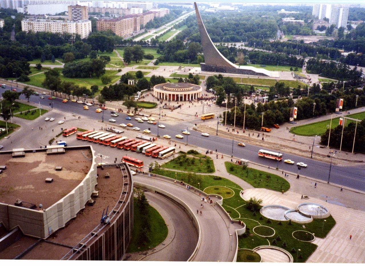 СССР в 1985 году