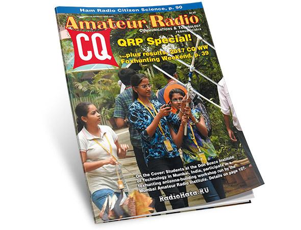 CQ Amateur Radio №2 2018
