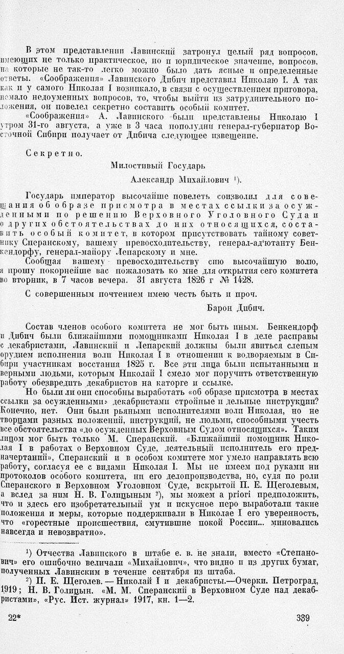 https://img-fotki.yandex.ru/get/483372/199368979.b4/0_2179b3_e5e5c2d0_XXXL.jpg