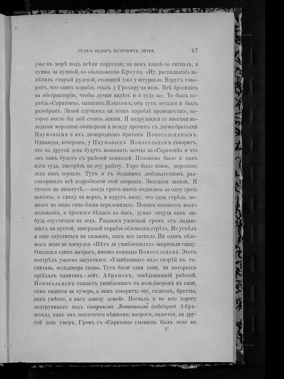 https://img-fotki.yandex.ru/get/483372/199368979.d4/0_21dde4_7ebe7fa2_XXXL.jpg