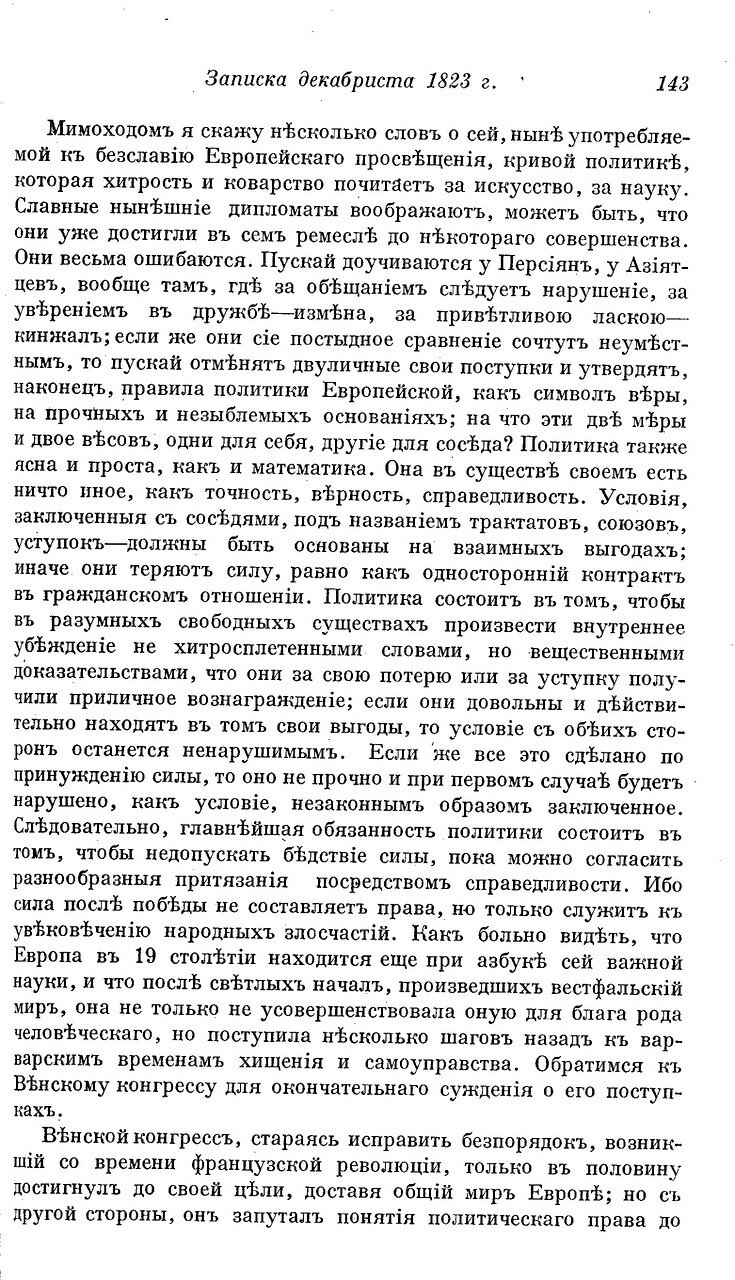 https://img-fotki.yandex.ru/get/483372/199368979.e9/0_220643_295358eb_XXXL.jpg