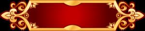 красные баннеры