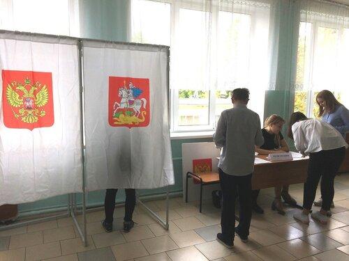Референдум 2017