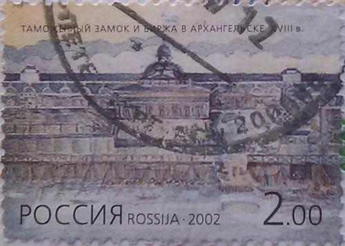 2002 таможня архангельск 2.00
