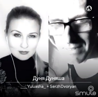 Дуня Дуняша - SerzhDvoryan ft __Yuluasha_ скрин видео