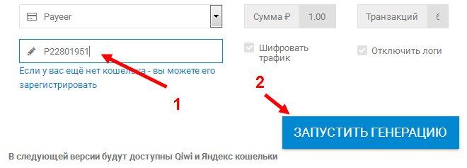 http://img-fotki.yandex.ru/get/483372/250084056.3/0_20e4ae_afe30b4e_orig.jpg