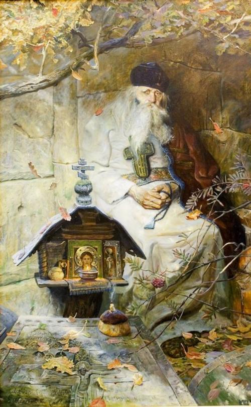Павел Рыженко. Молитва