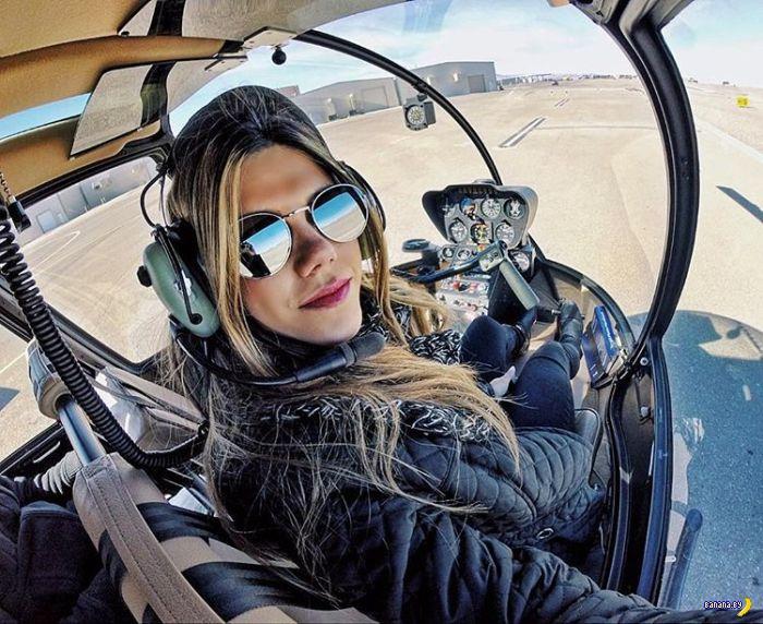 Не пилотка, а пилотесса! (17 фото)
