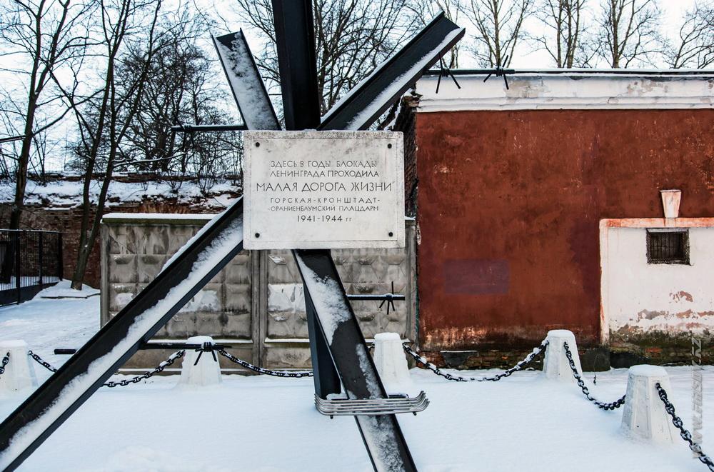 Kronstadt 55.JPG