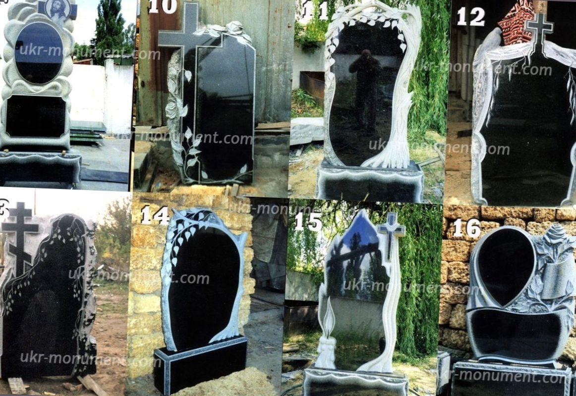 Сколько стоит памятник из гранита ульяновск гранита памятники на могилу фото цены женского кошелька в россии